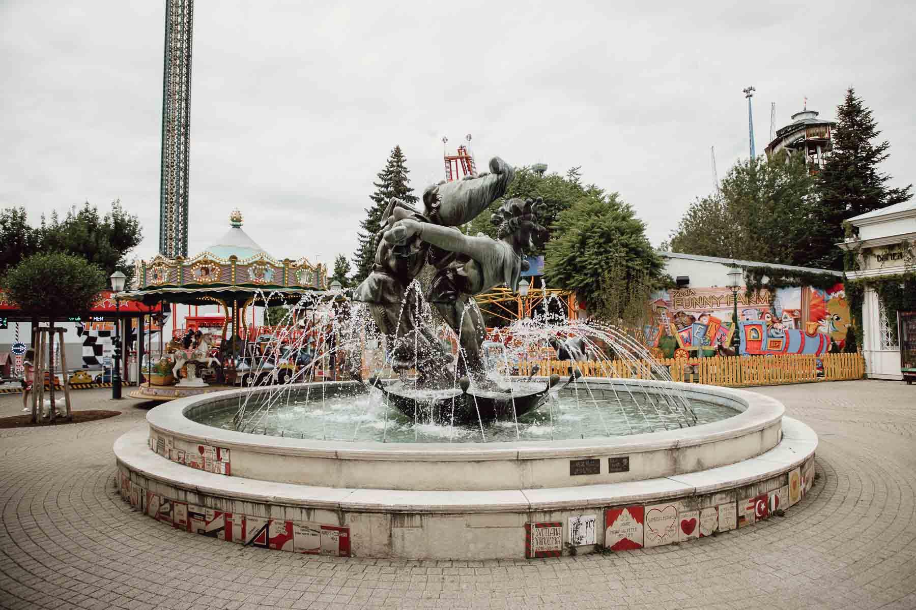Brunnen im Wiener Prater